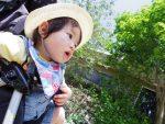 赤ちゃんの日焼け止め&虫除け便利グッズ4選!敏感な肌を優しく守る方法は?