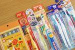 赤ちゃん・子供用の歯ブラシ6種類を比較!歯磨き嫌いの子供にオススメの歯ブラシは?