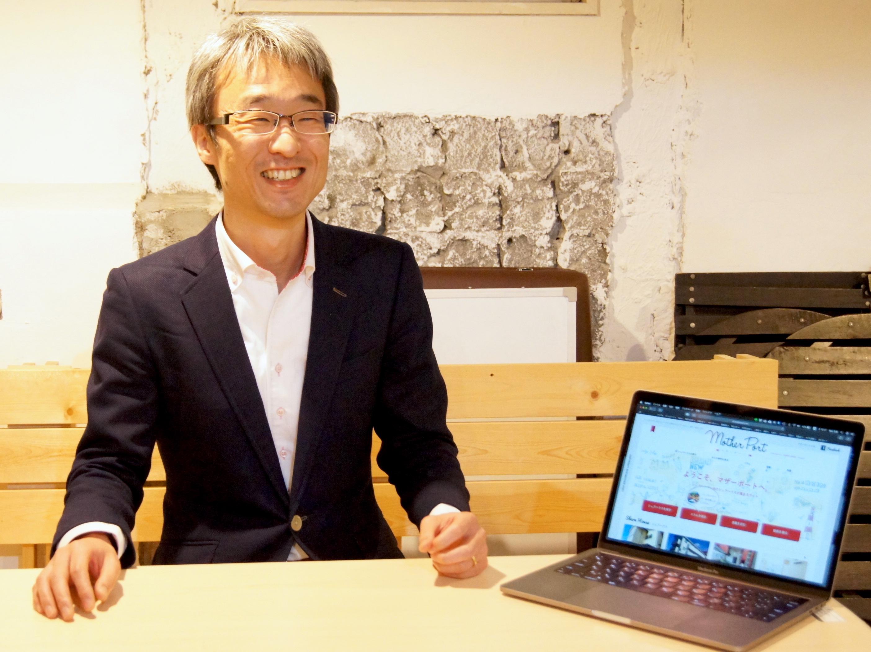 日本初のシングルマザー専用シェアハウスを作った建築家・秋山怜史さんにインタビュー